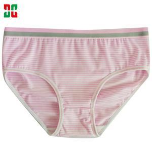 6cbc4c0a1d3e Young India Underwear Wholesale, Underwear Suppliers - Alibaba