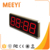 Meeyi Hospital Nursing Call System Nurse Call Button For Patients
