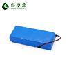 Factory deep cycle OEM lithium ion battery pack 18650 11.1v 13200mAh rechargeable lithium ion battery