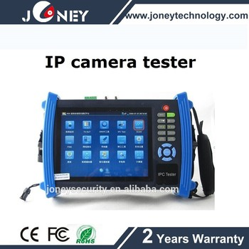"7"" cctv Security Camera Tester Onvfi IP Camera CCTV Tester"