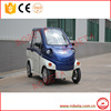 china supplier mini electric cars, 2 seats electric car, 4 wheel electric automobile
