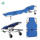 JKYL Hospit First Aid Metal Aluminum Alloy Emergency Room Medical Double Or Four Folding Rescue Stretcher Bed Types Prices