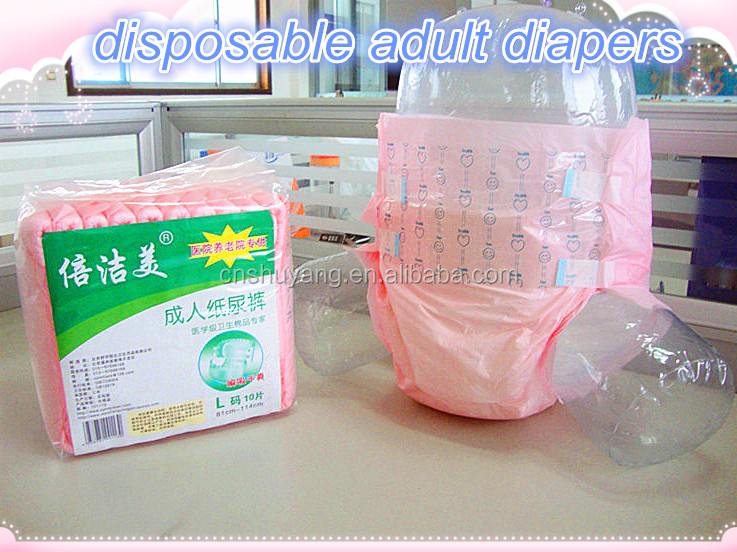 Adult baby disposable diapers, sensual couples sex