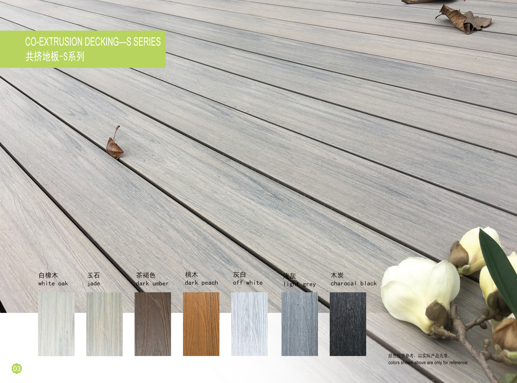 Engineered solid Co-extrusion wpc decking