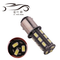 White High Power P21W S25 1156 1157 BA15S 5630 18SMD Car Led Bulbs Automotive Brake Lamp Parking Light DC24V