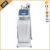 Quick slim vacuum massage roller anti-cellulite slimming infrared cavitation equipment