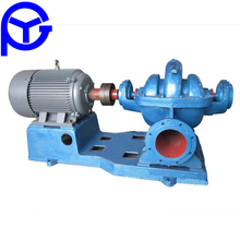 Guoyuan single-stage end-suction centrifugal water pump