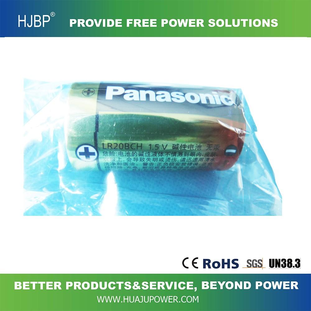 Hot Sale Hjbp Super Alkaline Battery C Lr14 Am2 Buy Lighting Diagram