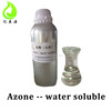 Factory Wholesale Best Bulk Price Azone (water soluble) Raw Material for Cosmetics Pesticides,Penetrating Agent for Massage