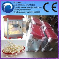 automatic popcorn vending machine 008613676938131