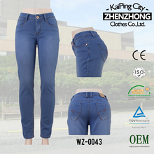 V02389 wholesale newest fashion denim fabric jeans for women high quality reasonable price