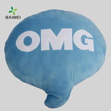 New Design Cheap PP Cotton Emoji Pillow soft Octopus Plush Toy