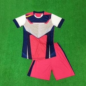 0a87e8a30 Infant Football Jersey Blank
