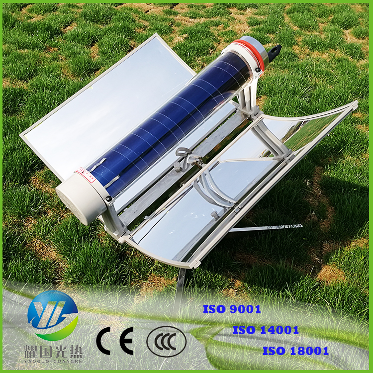 China Healthy BBQ solar vacuum tube vacuum thermal cooker Solar cooker for picnic