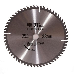 China wholesale TCT circular freud saw blade for cutting wood