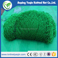 Nylon/PP/PE Knotless Multifilament Fishing Net Factory Supplier