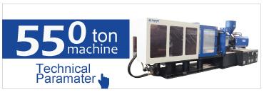 90 Tonne Hochleistungsalibaba Großhandel benutzte Spritzgießmaschine zum Verkauf