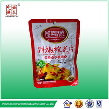 Custom printing plastic package for chopped hot pepper with zhacai slices & Aluminium plating bag,BOPP+VMPET+CPP