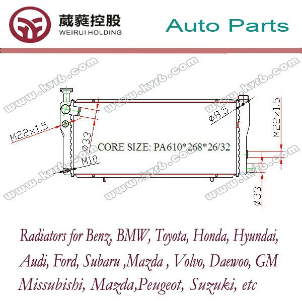 Auto Radiator For PEUGEOT 205'83 OEM 1300X1 Radiator buy car radiator