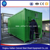 China sale modern design steel building integrated prefab house container 20 feet