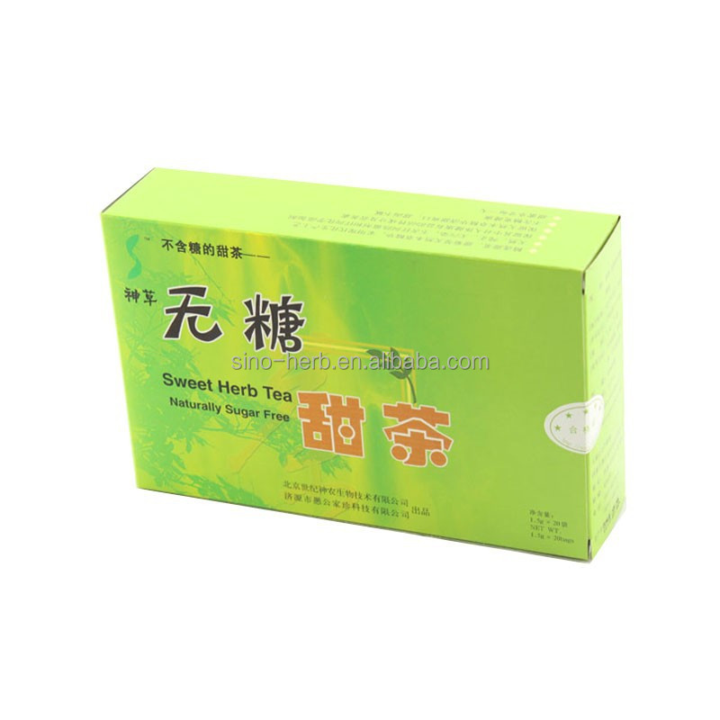 investigatory project on diabetic tea Two common types of organic foliar fertilizers are seaweed extract and compost tea liquid organic fertilizers diabetes breakthrough that will bankrupt diabetes.