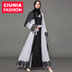 1557# Hot sale Embroidery dubai dress pattern islamic clothing new model kimono open abaya for women