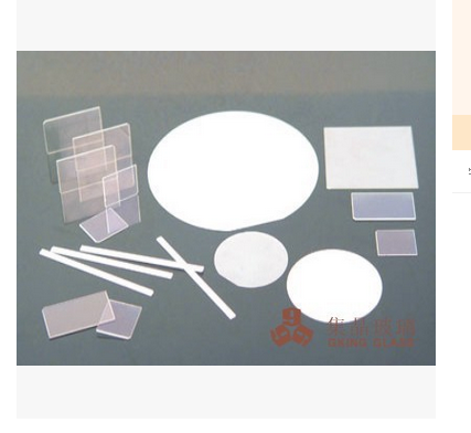 Chemical resistance glass/ high borosilicate glass high temperature glass Corning chip wafer