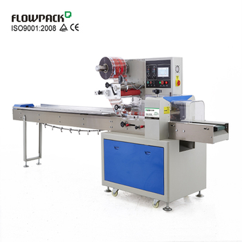 High Speed Automatic Horizontal Flow Wrapping Machine