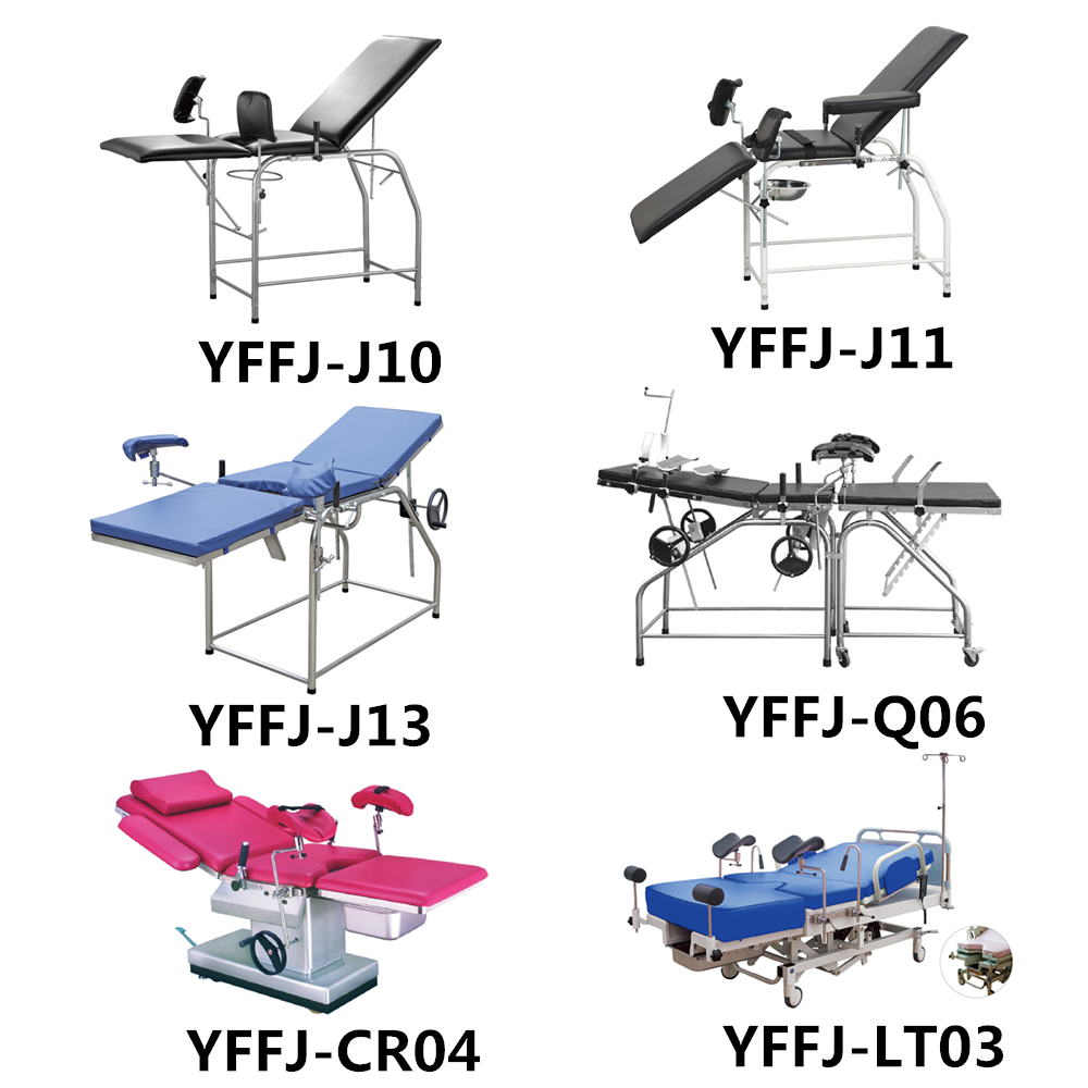 YFEJ-J11 Stainless Steel Gynecology Obstetric Delivery  Bed