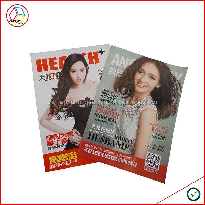 Buy Adult Magazine 72