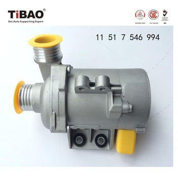 Tibao Water Pump For Bmw E81/e90/e60/e65/e84/e83/e70 2 5/3 0 Oem : 11 51 7  546 994 - Buy Pumps For Water,Water Pump,Water Pump For Refrigerator