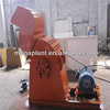 new type cheap industrial metal crusher equipment