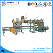 5~50Kgs nut packaging machine for sale dried fruit package machine