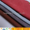 sofa upholstery fabric/lazy boy upholstery sofa fabric/faux leather sofa fabric