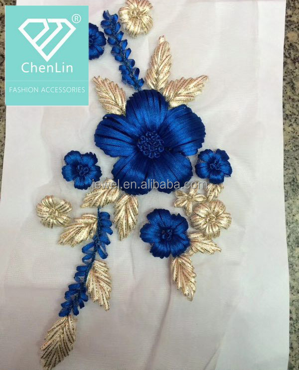 Elegant 3D Flower Applique Embroidery Flower Patches for Coat,Dress,Bags,Jeans