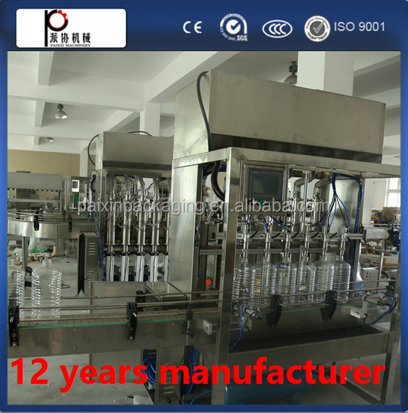No foam Iodine oil filling capping machine ,ce standard from china