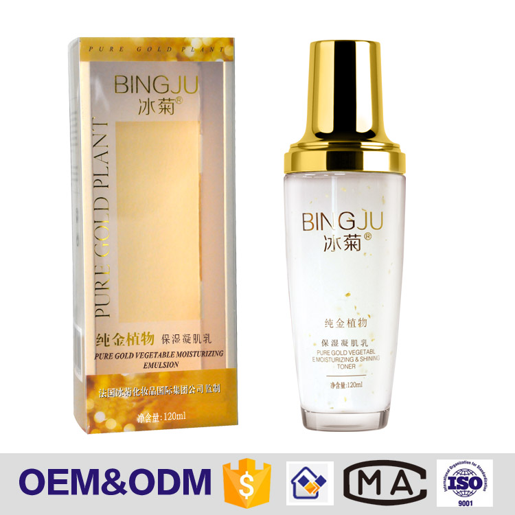 Best quality ultra moisturizing and nourishing crystal white lotion