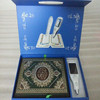 8G LCD Quran Reading Pen digital quran pen more than 24 reciters and translations English, Urdu, French holy quran player