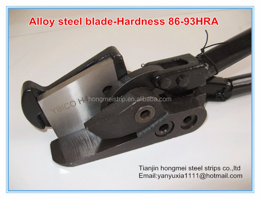 steel Strip cutter