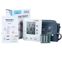 Blood Pressure Monitor, sphygmomanometer