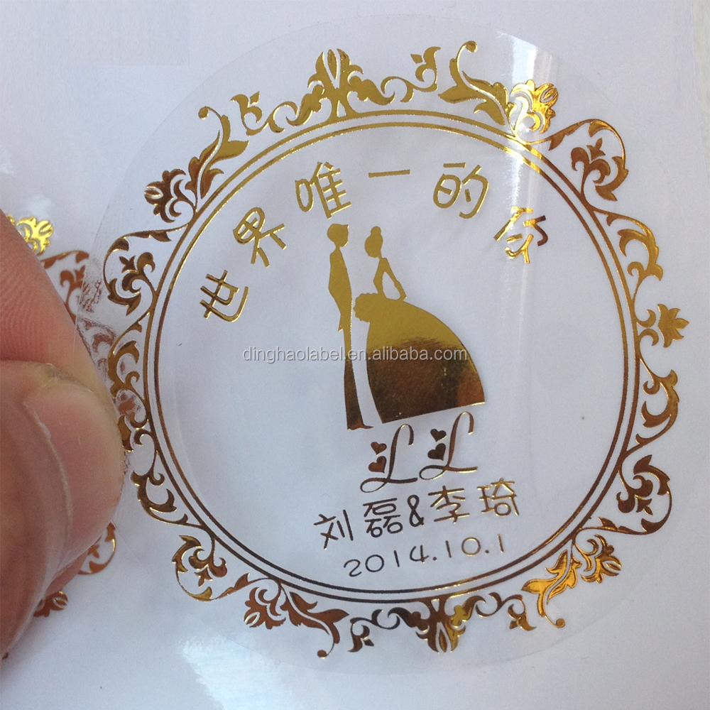 Wholesale Custom Company Logo Sticker, High Quality Transparent Gold Foil Printing label