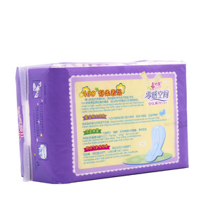 Disposable private label women sanitary napkin wholesale lady pads free sample with negative ion women pads