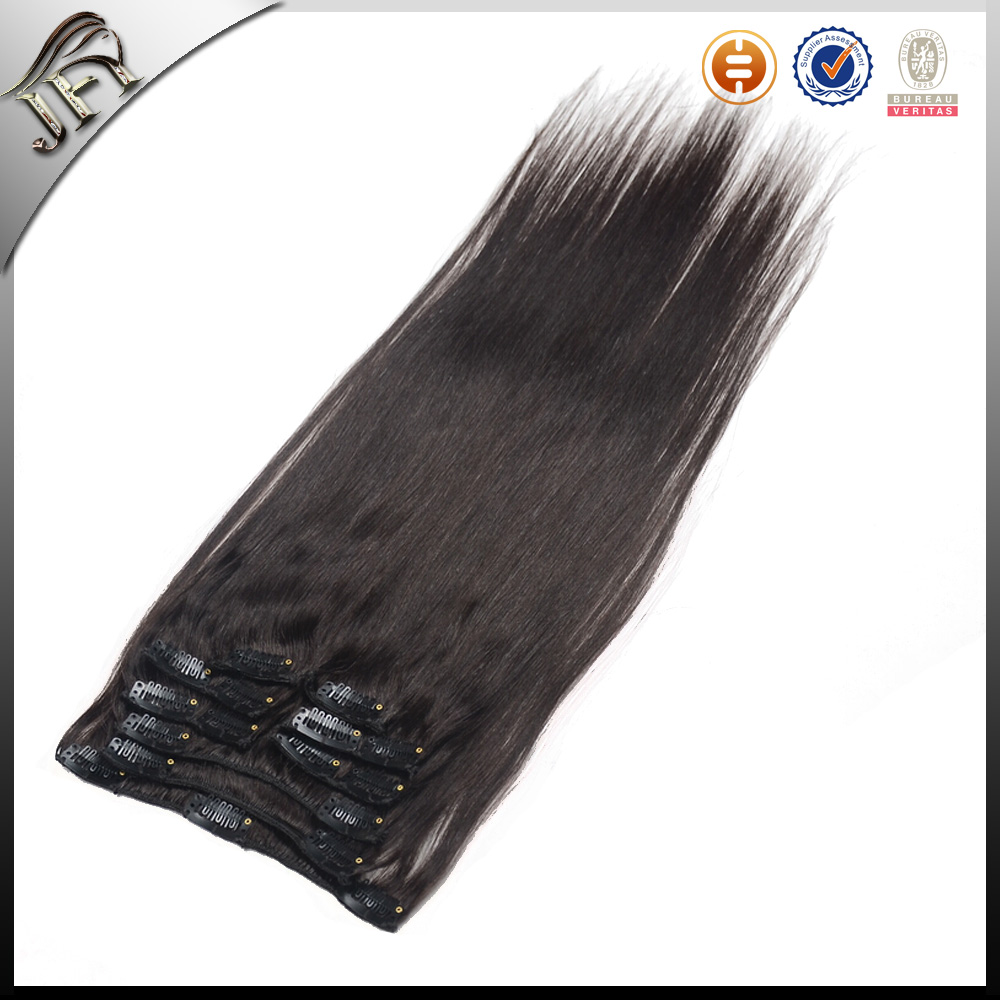 new beauty products 2016 superstar like clip in hair extension free sample