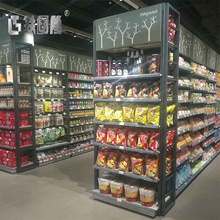 Multi-layer gemak winkel gondel promotionele draad snack display rack