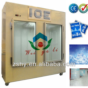 Indoor Bagged Ice Storage Bin with Fan cooling system