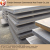Q345D High Strength Steel Plate, Structure Steel Plate