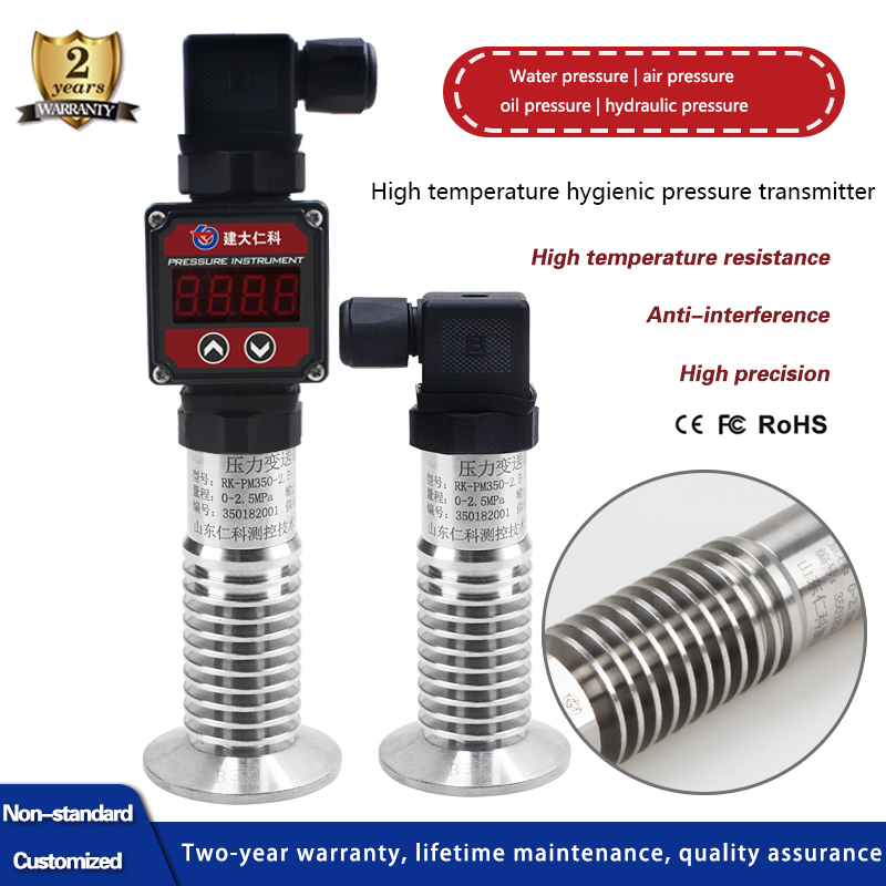 RS-PM300 4~20mA smart pressure transmitter