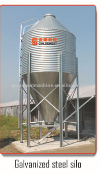 corn silo grain silo small silo