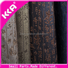 Popular chinese character leather,Leather for room decorations,Sofa leather