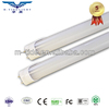 4FT 1200mm 18W 2835 t8 smd led tube light